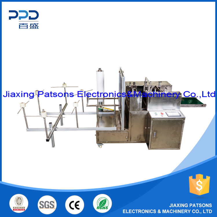 Nail Polish Remover Pad Making Machine, PPD-NPRP, Four